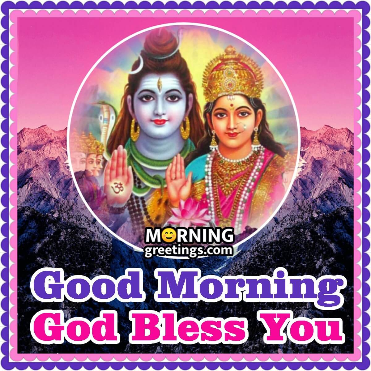 50 Good Morning Shiva Pics Morning Greetings Morning Wishes